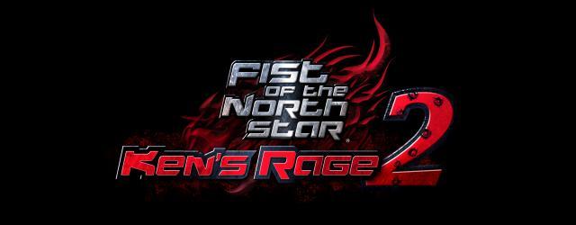 Bild von Fist of the North Star: Ken's Rage 2 – Release-Termin bekannt