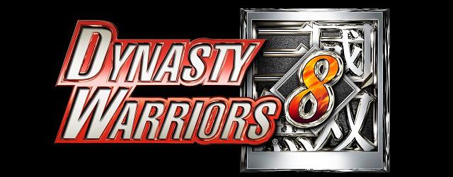 Bild von Dynasty Warriors 8 – E3 2013 Trailer