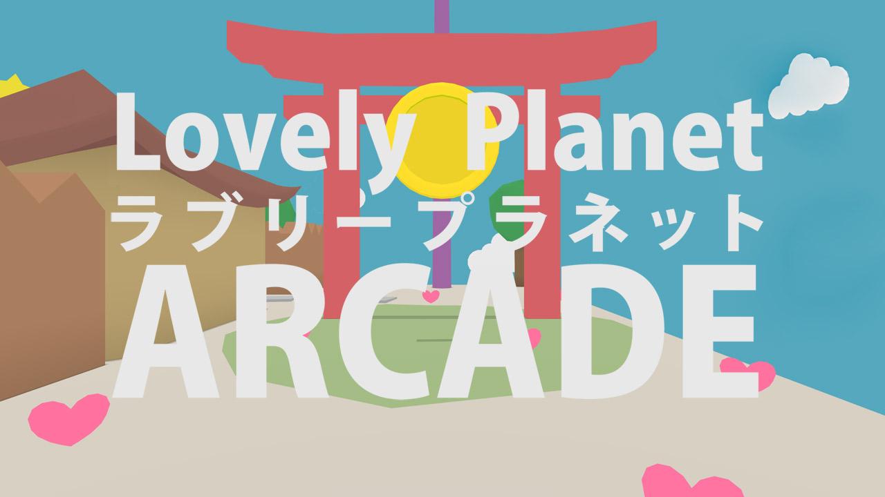 Bild von Lovely Planet Arcade – Sequel für Sommer 2016 angekündigt