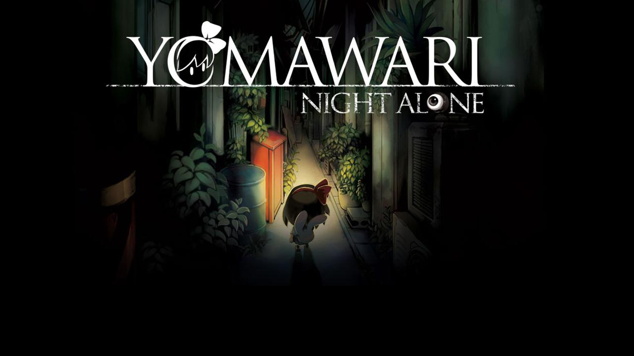 Photo of Yomawari – Sammlung der beiden Horror-Spiele erscheint für die Nintendo Switch