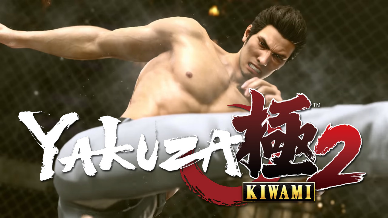 Photo of Yakuza Kiwami 2 – Release-Termin für PlayStation 4